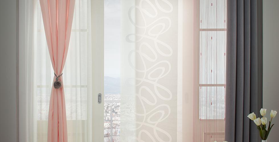 vorh nge online entdecken m max. Black Bedroom Furniture Sets. Home Design Ideas